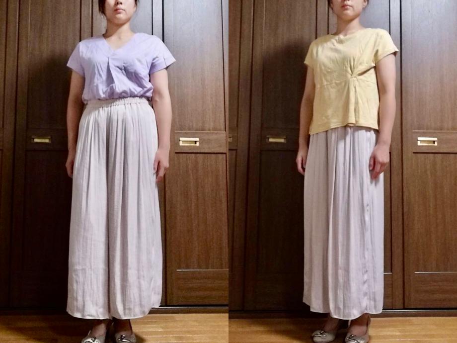 エアークローゼット7月ファッション