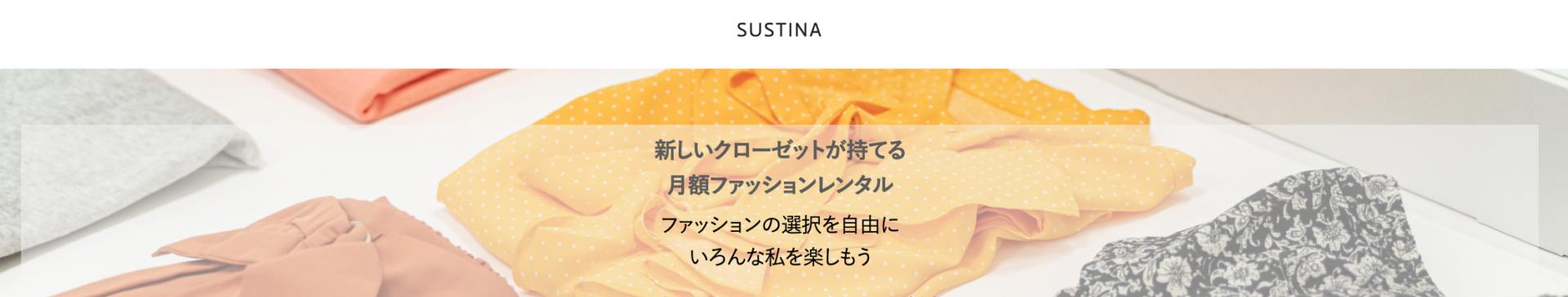 SUSTINA