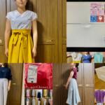 洋服レンタル50代
